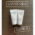 【EGF配合】EORA Moist Hand Cream(エオラ モイストハンドクリーム)